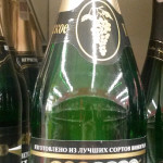 szampan Igristoje